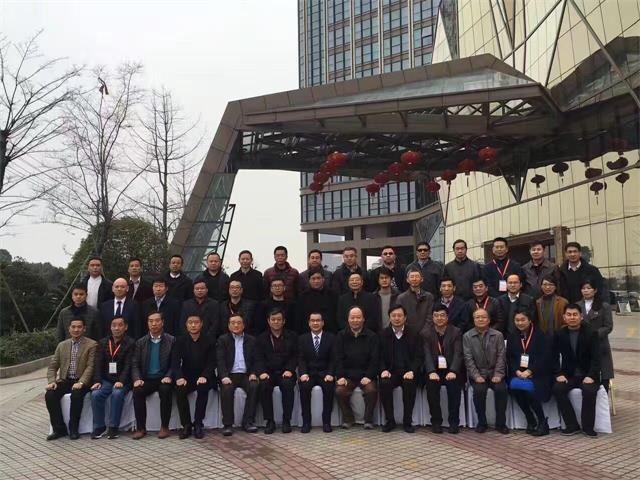 """全国阀门标准化技术委员会会议在""""泵阀之乡""""永嘉瓯北召开"""