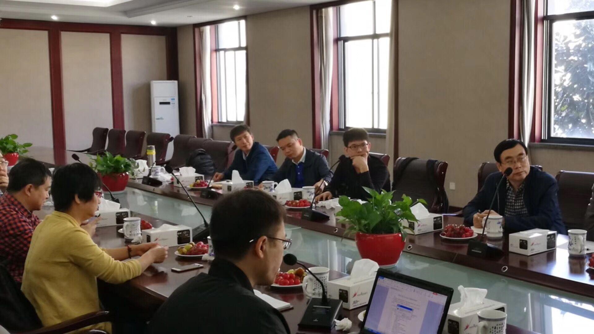 金属阀门型式压力试验技术条件编制组第二次工作会议在绍兴召开