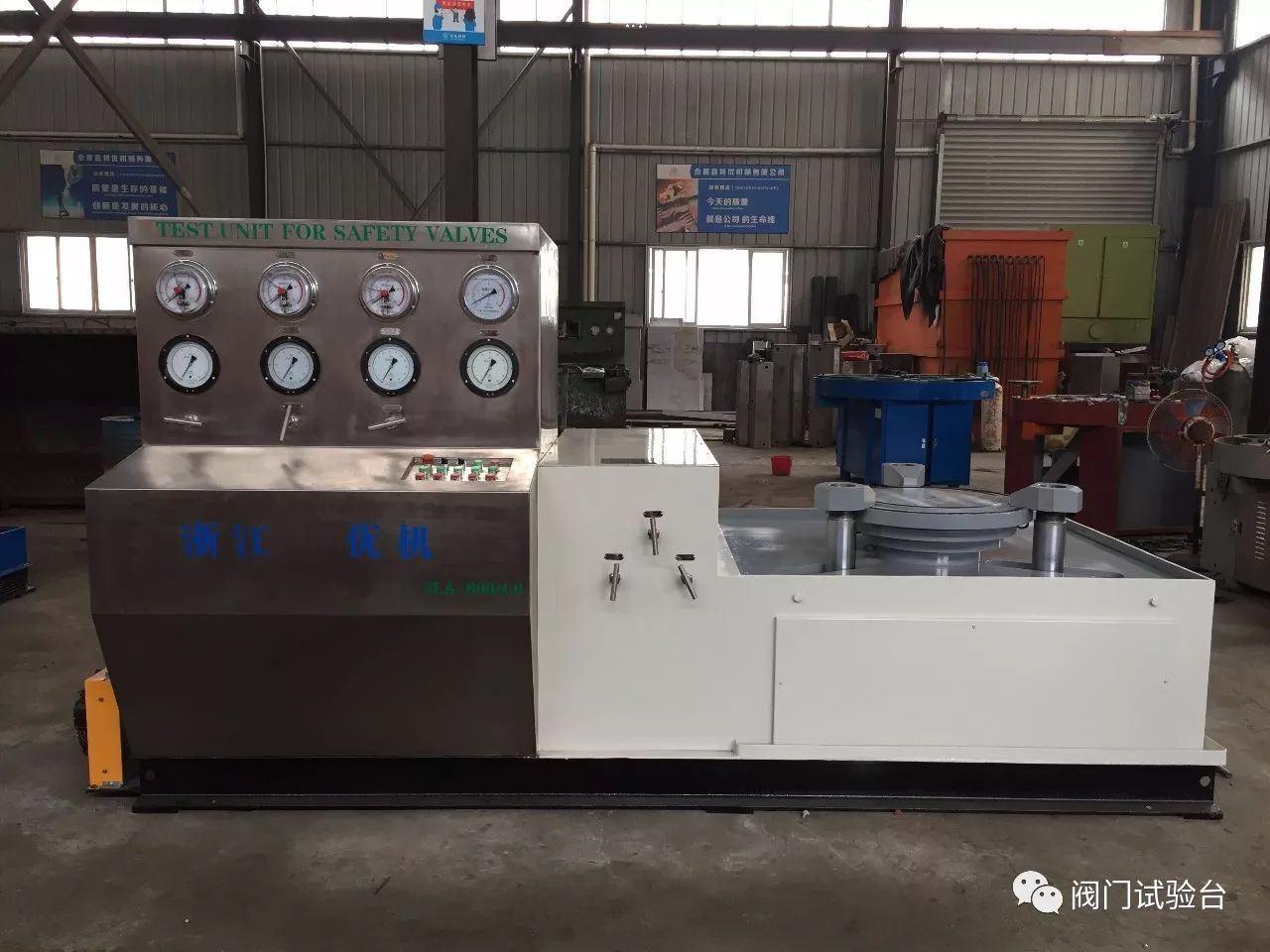 给中石油宁夏石化公司定制的安全阀试验台JLA-600完工(控制柜和液体接触部位采用304不锈钢材质)