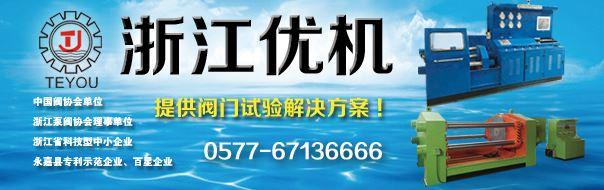 公司成为中国石油辽阳石化合格采购制造商