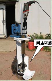 Z系列-M200、300型便携式阀门研磨机,阀座研磨机