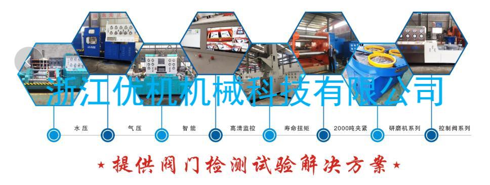 中标国有军工企业航空工业太航采购项目